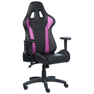 GCN Cooler Master Caliber R1 gaming szék Lila Expert